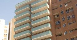 Edificio Ambay